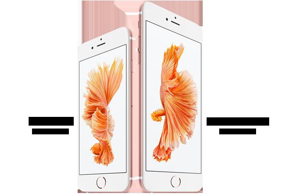 Till dig som väntar på din iPhone 6s och iPhone 6s Plus